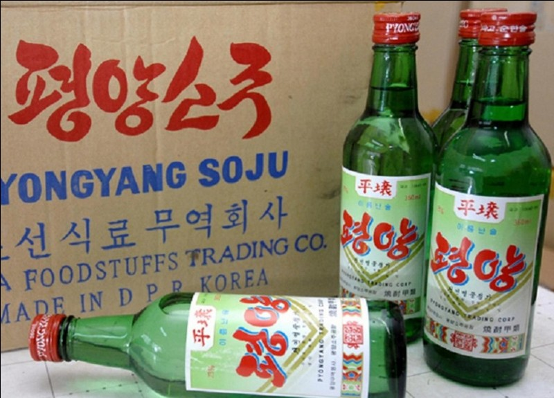 Dans une dictature, on vient de créer un alcool qui ne provoquerait pas la fameuse « gueule de bois ». Mais, ce n'est que de la propagande !Quel est ce pays si « bienfaiteur » (si l'on peut dire) à l'humanité ?