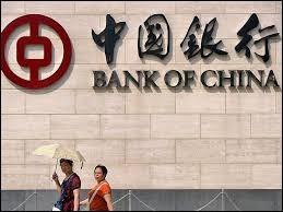 Quelle est la devise nationale émise par la Banque populaire de Chine ?