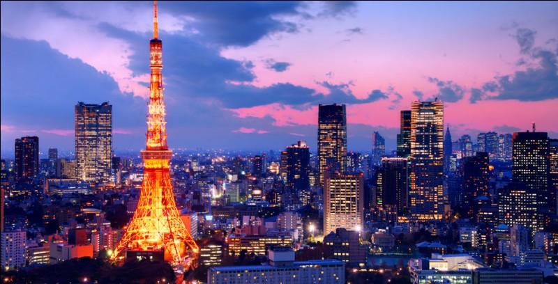 De quelle ville japonaise s'agit-il ?