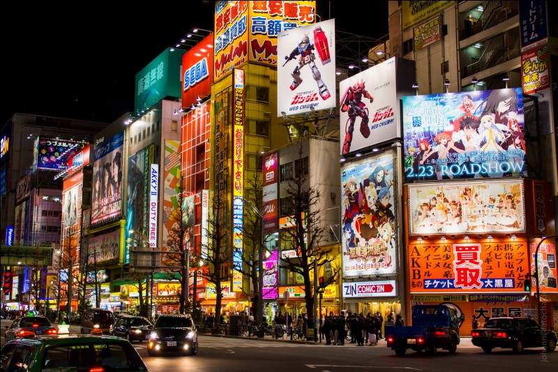 """Comment s'appelle ce quartier souvent fréquenté par les """"geeks"""" et les """"otakus"""" de Tokyo ?"""