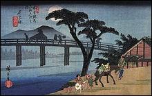 Quel était l'ancien nom de la capitale du Japon ?