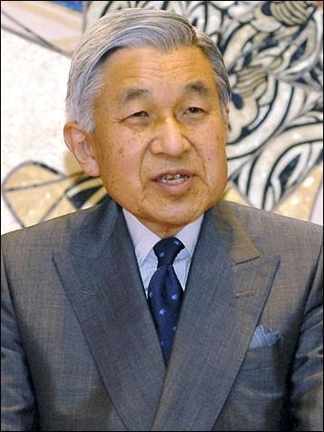 Comment s'appelle l'empereur actuel du Japon ?
