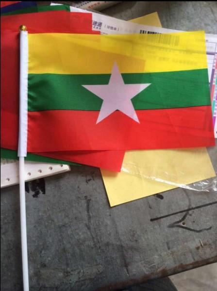 Quelle est la capitale du Myanmar (Birmanie) ?