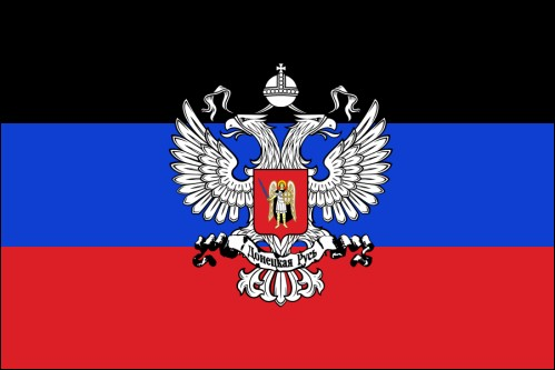 Quelle est la capitale de la République populaire de Donetsk ?