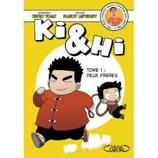 Ki et Hi - Tome 1