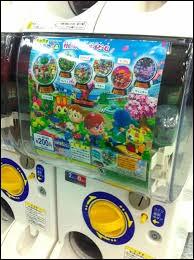 """ACNL 8 - Quelle est la date de sortie japonaise de """"Animal Crossing New Leaf"""" ?"""