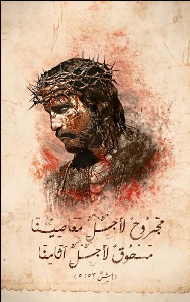 Pour les musulmans, il est un prophète. Comment le nomment-ils ?