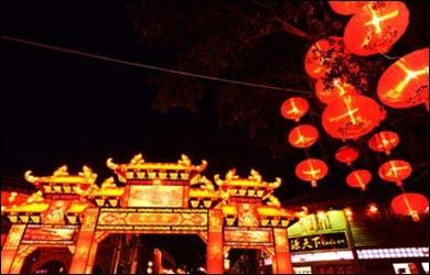 Comment s'appelle cette fête chinoise qui clôt les festivités du nouvel an ?