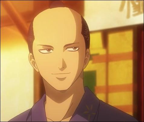Quel était le nom du Shogun ?