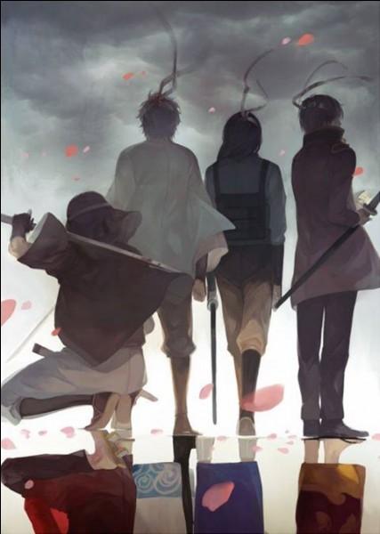 Parlant du groupe de Gintoki, qui étaient-ils ?(mis à part celui de la question précédente)