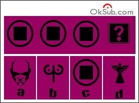 Quel symbole, DIFFERENT DES AUTRES, complète cette suite logique.