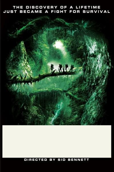 Film de 2012...
