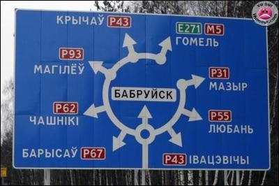 Couvrez-vous bien, et découvrez le nom du pays !