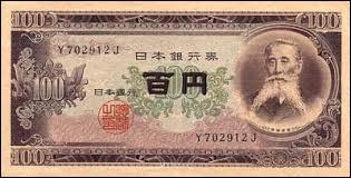 Quelle est la monnaie officielle du Japon ?