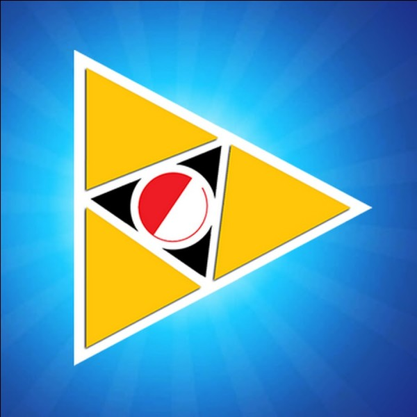 À qui appartient ce logo ? (facile)