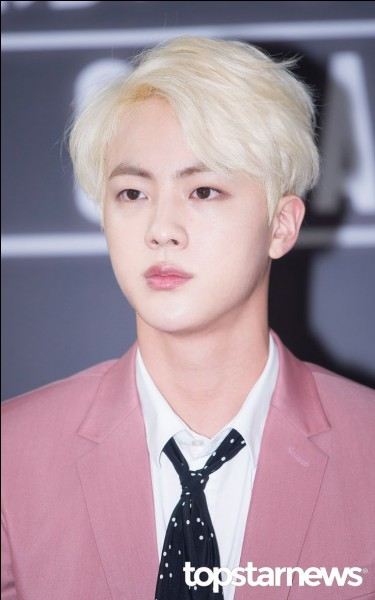 Quel est le prénom de Jin ?
