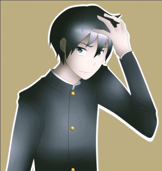 En parlant de Taro Yamada, qui est-ce ?