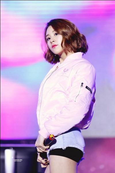 Quelle est la passion de Chaeyoung ?