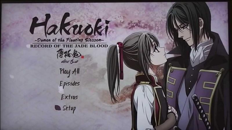 Le film 1 s'appelle ''Le Firmament des samuraïs».