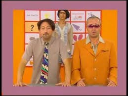 """Ka-ka-mou, ka-ka-mou, ka-ka-mou-lox"".Quel est le concept du jeu Kamoulox de Kad et Olivier ?"