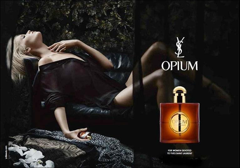 """A quel créateur appartient le parfum """"Opium"""" ?"""