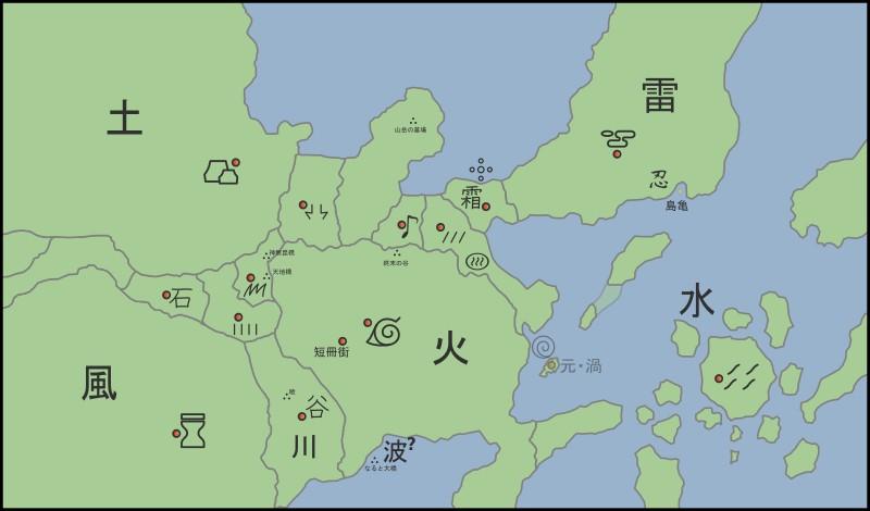 Quel est le pays qui était autrefois puissant et qui possède un Jinchūriki ?