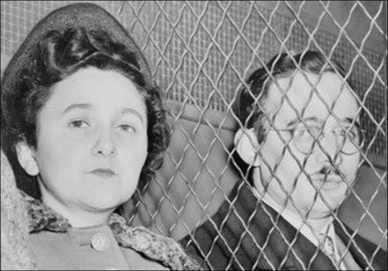 Qui furent les premiers américains condamnés à mort pour espionnage ?