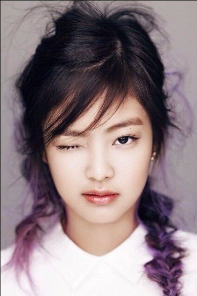 En quelle année a-t-elle rejoint la YG Entertainement ?