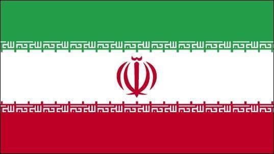 Dans quel continent se trouve ce drapeau ?