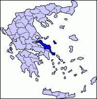 Eubée est la plus grande île de la mer Egée. Quelle est sa capitale ?