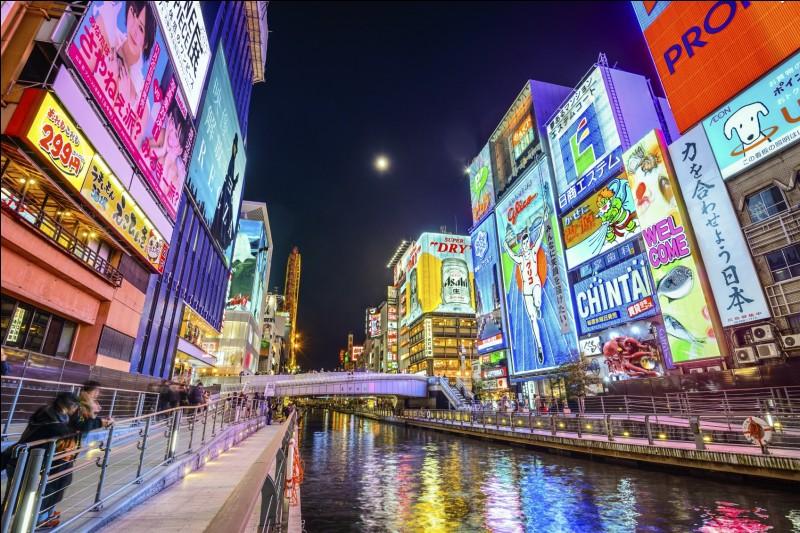 Géographie - Où se situe Osaka ?