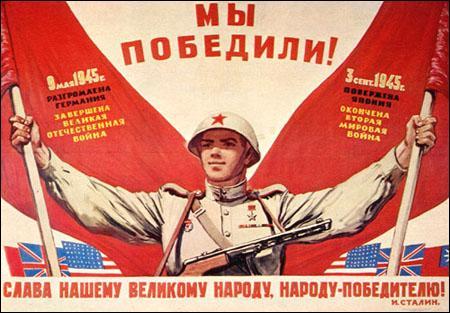 Quelle est la principale conséquence de l'entrée en guerre des Soviétiques contre le Japon en juillet 45 ?