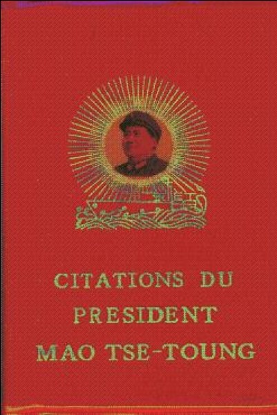 Mao Tse Tung fait appel à 17 millions de jeunes pour diffuser les préceptes du Petit Livre Rouge, plusieurs pays adoptent le modèle de Mao. Comment appelle-t-on cela ?