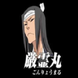 Un zanapkuto qui appartient à un shinigami de la première division :