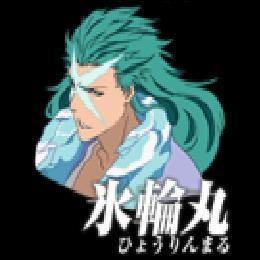 Le plus puissant zanpakuto de type glace (je veux son nom en japonais) :