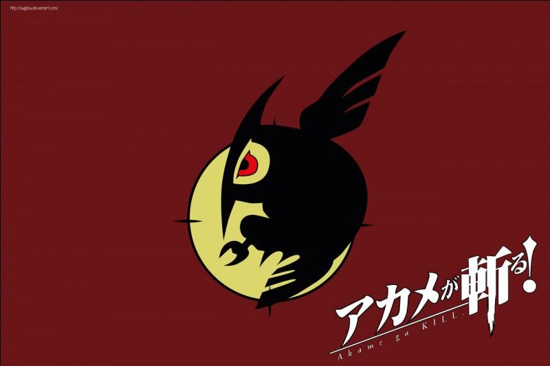 "Dans l'anime ""Akame Ga Kill"" combien de membres humains du Night Raid sont morts ?"