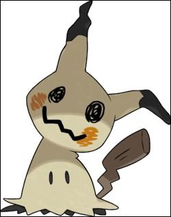 Il ressemble à Pikachu... qui est-ce ?