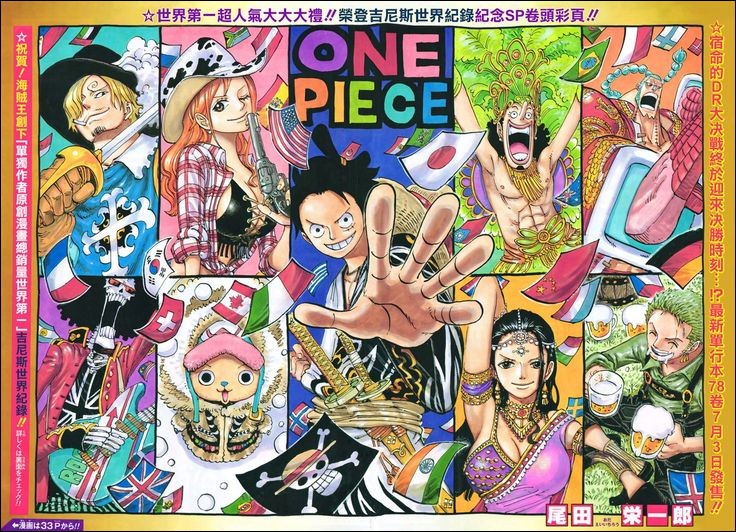 """Un manga parlant de pirates, d'aventures, de bagarres et de trésors ne peut que vous faire envie ! Alors vous connaissez certainement """"One Piece"""" ! Mais quel est le 6e Nakama de Luffy ?"""