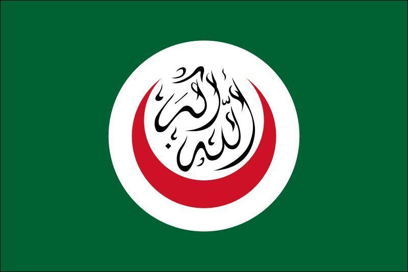 L'organisation de la conférence islamique compte 57 Etats dont deux plutôt atypiques, ce sont :