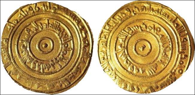 Quelle dynastie chiite a dominé l'Egypte de 969 à 1171 ?