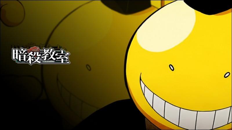 Qui a trouvé le nom de Koro-sensei ?
