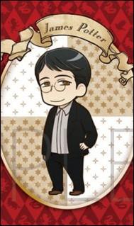 Quel est le surnom de James Potter dans la version anglaise ?