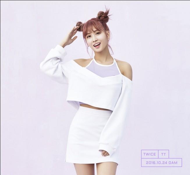 Qui est cette fille du groupe Twice ?