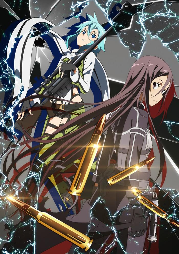 Sword Art Online ~ le Bullet of Bullet