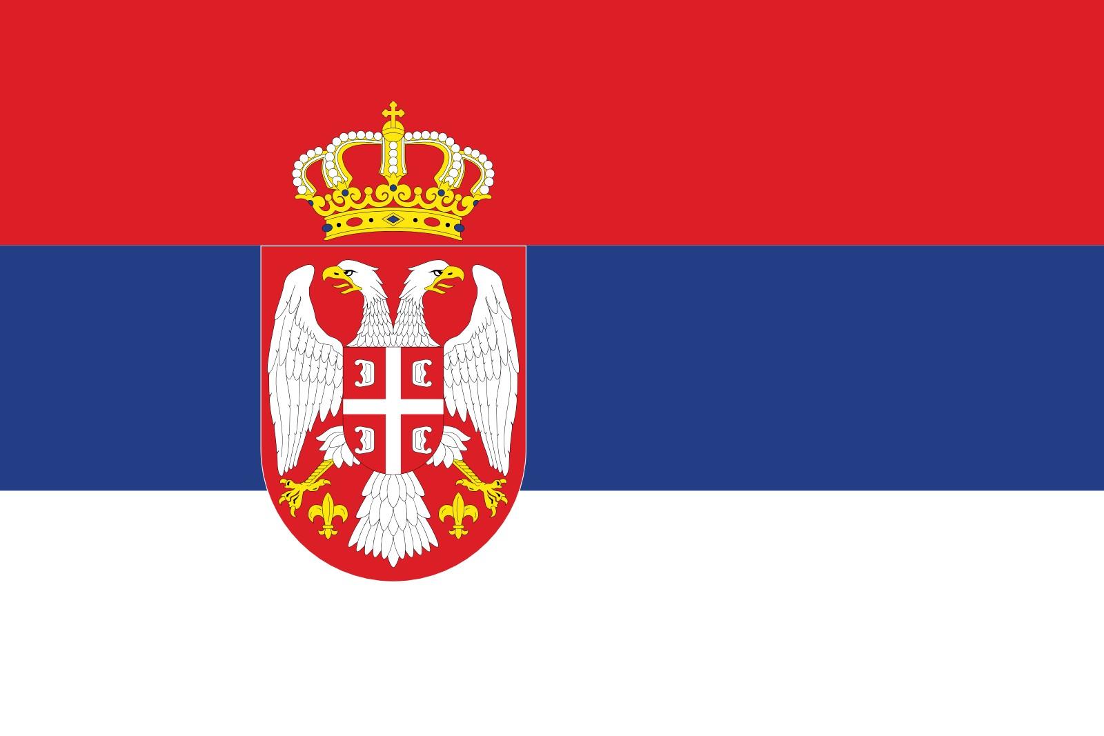 Un quiz serbe