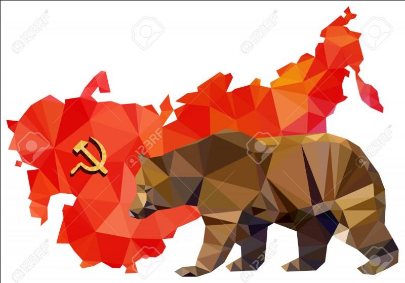 Quand l'URSS a-t-elle été fondée ?