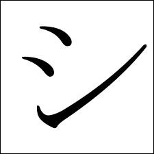 Comment prononcer ce caractère ?