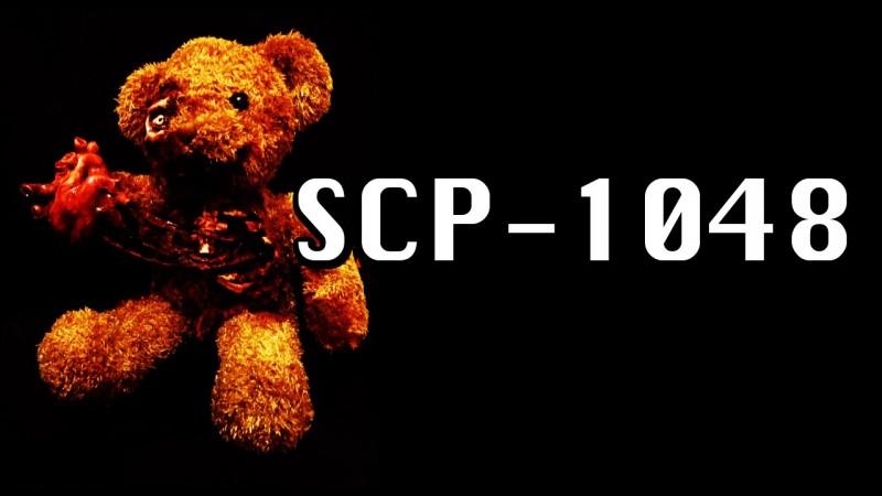 Comment s'appelle le SCP 1048 ?