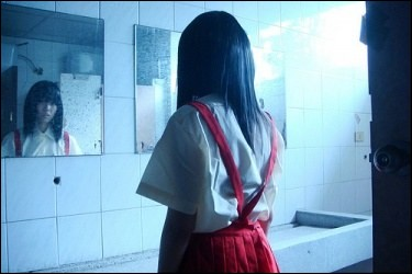 Quel lieu Hanako-san hante-t-elle ?