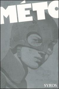Comment se nomme le meilleur ami de Méto ?